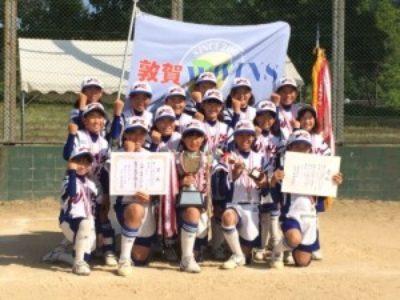 第28回全日本小学生女子ソフトボール大会(帯広市)出場に際し募金のお願い